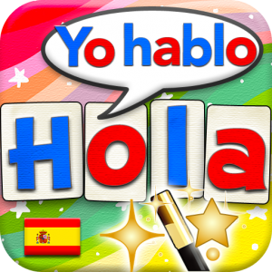 spanish words and games app