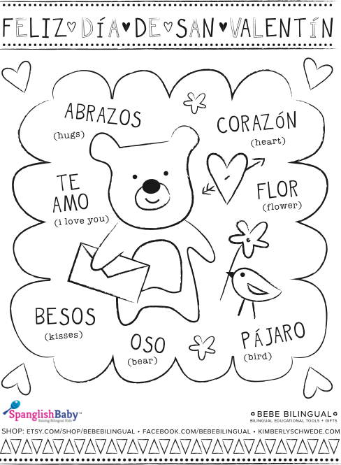 for a printable version of the bilingual valentines printable click here