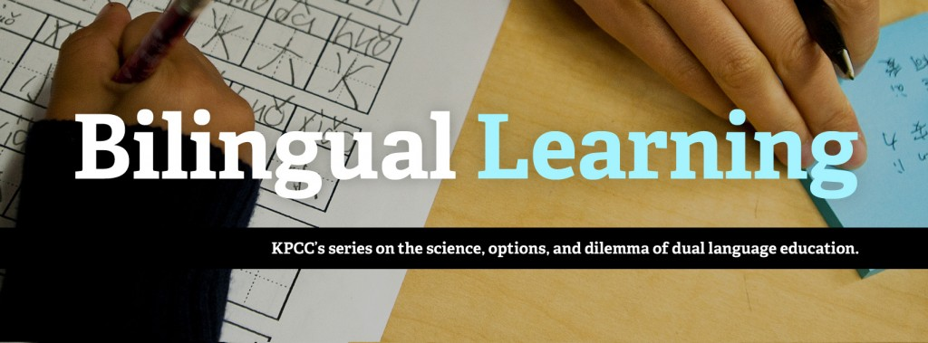 kpcc bilingual education
