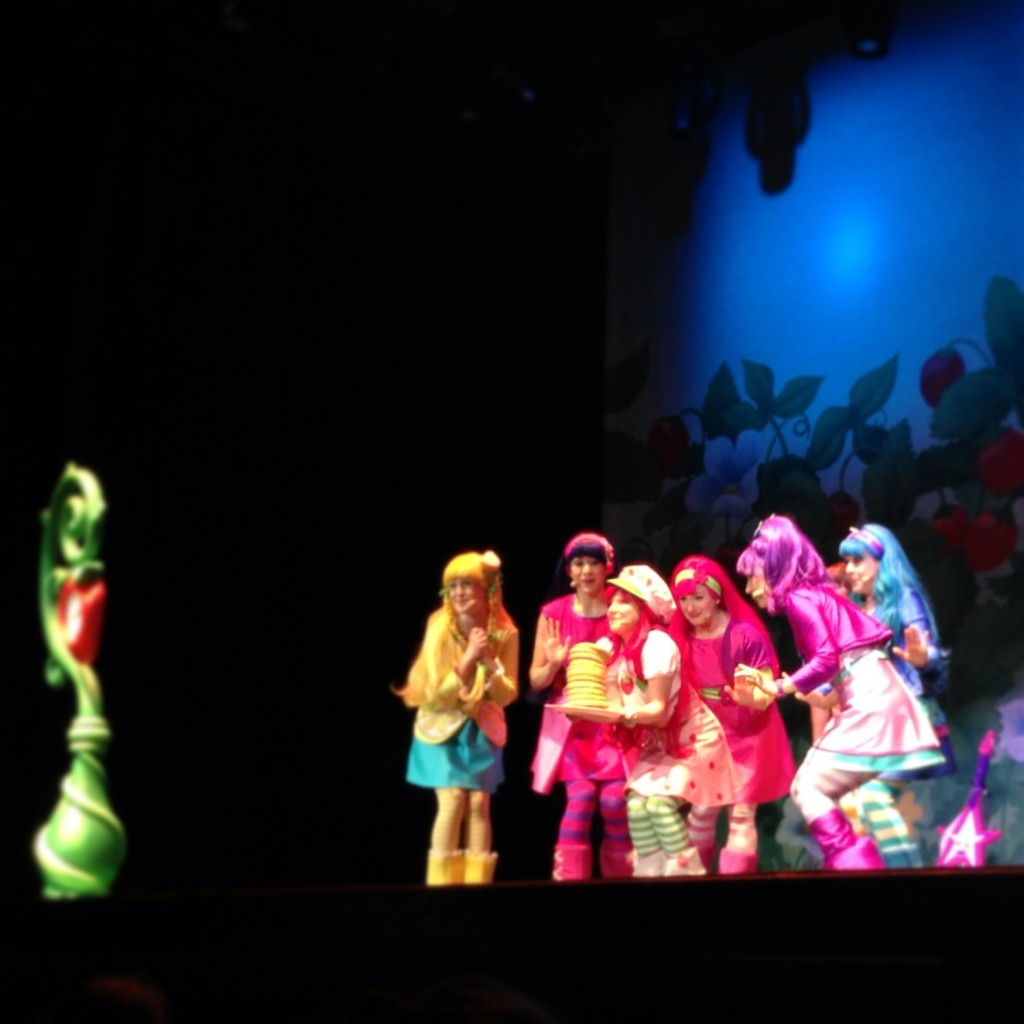 Strawberry Shortcake live tour dates show