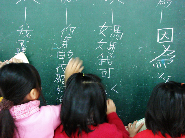 Why we chose a Chinese Over Spanish Immersion